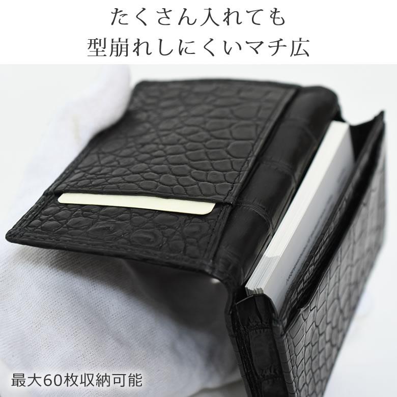 名刺入れ たくさん入る ブランド 最大60枚 薄型 カードホルダー ポケット おしゃれ 大容量 メンズ レザー おすすめ 日本製 カードケース 枚入る