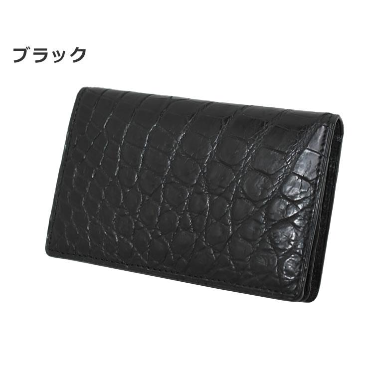 名刺入れ エキゾチックレザー経年変化 丈夫 長く使える 名刺入れ ブランド 日本製 クロコダイル カードケース luggage aoki