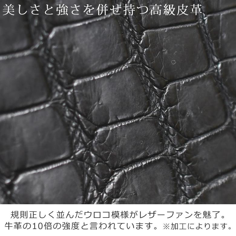名刺入れ エキゾチックレザー経年変化 丈夫 長く使える 名刺入れ ブランド 日本製 クロコダイル レザー カードケース luggage aoki