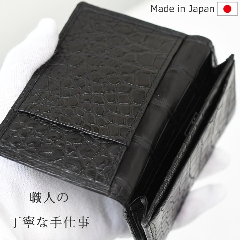 名刺入れ エイジング ブランド メンズ card case クロコダイル レザー ワシントン条約 革 日本製 男性 老舗ブランド ラゲージアオキ 最高峰 日本 ブランド おしゃれ