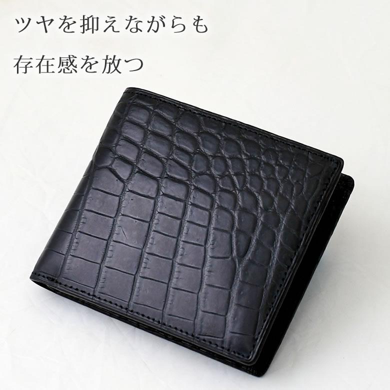 二つ折り財布 メンズ ハイブランド おすすめ 使いやすい 人気 40代  小銭入れなし 薄い 札入れ 折り財布 ブランド 折りたたみ財布 ふたつ折り  プレゼント ギフト 黒 ブラック くろ クロ