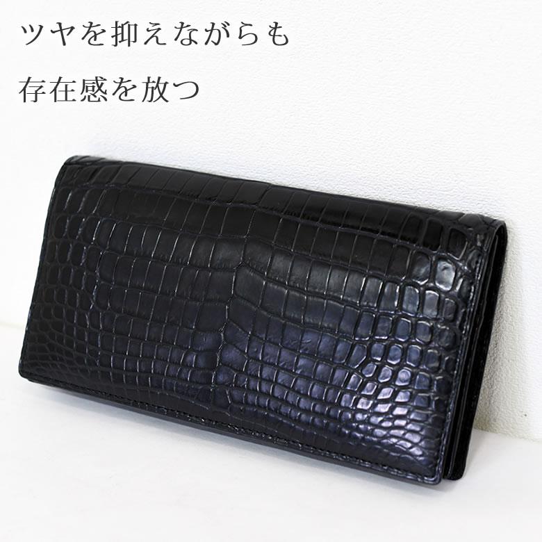 財布 メンズ 長財布 ブランド 人気 レザー かっこいい おしゃれ 40代 大人 人気 日本製 小銭入れなし クロコダイル エキゾチックレザー かっこいい 黒 ブラック くろ クロ