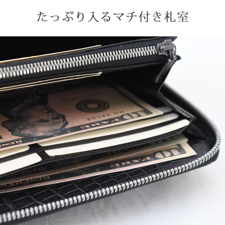 財布 メンズ 長財布 革 日本製 おしゃれ ファスナー 40代 ラウンドファスナー ブランド クロコダイル 本革 エキゾチックレザーコの字ファスナー 大容量 ジャバラ 仕切り