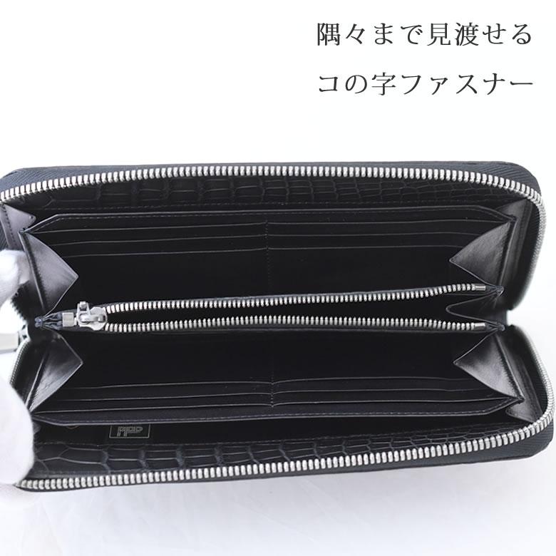 財布 メンズ 長財布 革 日本製 おしゃれ ファスナー 40代 ラウンドファスナー ブランド リザード 革 エキゾチックレザーコの字ファスナー