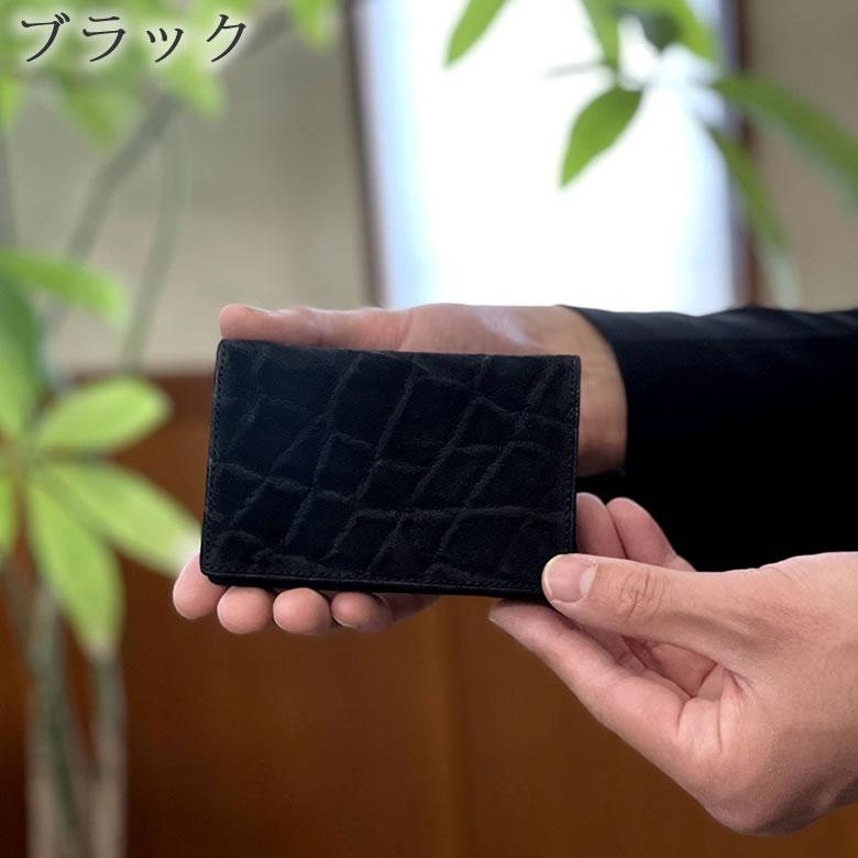 象革 名刺入れ エイジング ブランド メンズ card case エキゾチックレザー ワシントン条約 革 日本製 男性 老舗ブランド ラゲージアオキ 最高峰 日本 ブランド おしゃれ 黒 クロ くろ ブラック