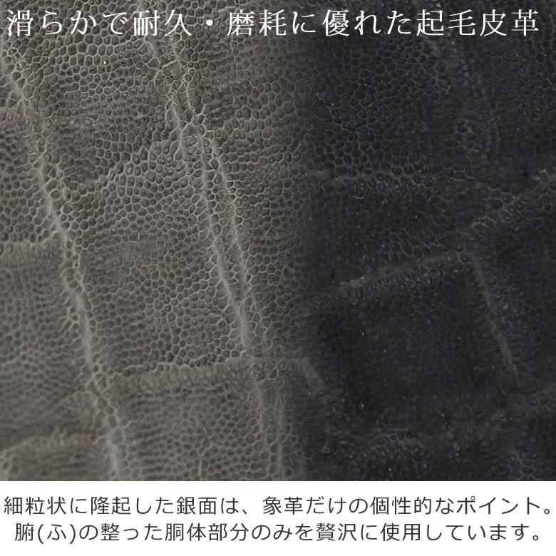 象革 名刺入れ エキゾチックレザー経年変化 丈夫 長く使える 名刺入れ ブランド 日本製 エレファントレザー カードケース luggage aoki