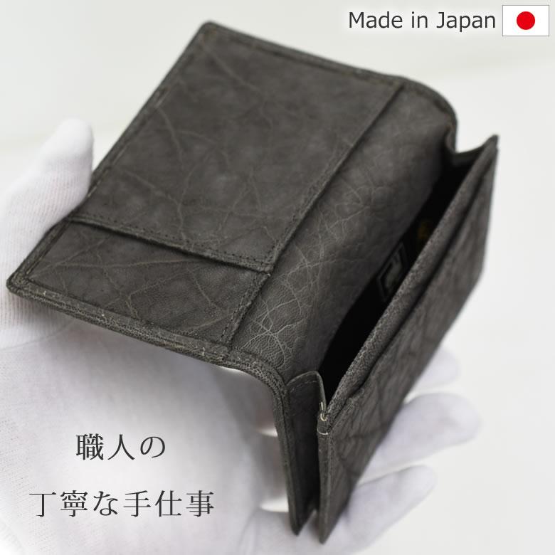 象革 名刺入れ エイジング ブランド メンズ card case エレファントレザー ワシントン条約 革 日本製 男性 老舗ブランド ラゲージアオキ 最高峰 日本 ブランド おしゃれ