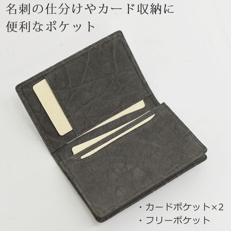 名刺入れ ポケット使い方 3つ 2つ 使い分け ワイシャツ胸ポケット 名刺 ポケットから出す 日本製 革 ブランド