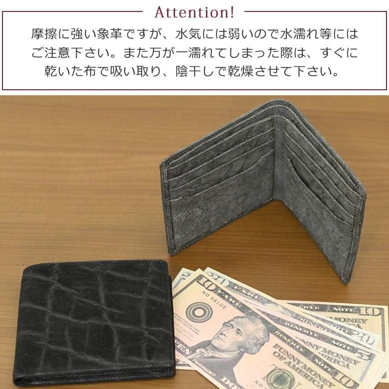 二つ折り財布 メンズ ハイブランド おすすめ 使いやすい 人気 40代  小銭入れなし 薄い 札入れ 折り財布 ブランド 折りたたみ財布 ふたつ折り 象革 エレファントレザー