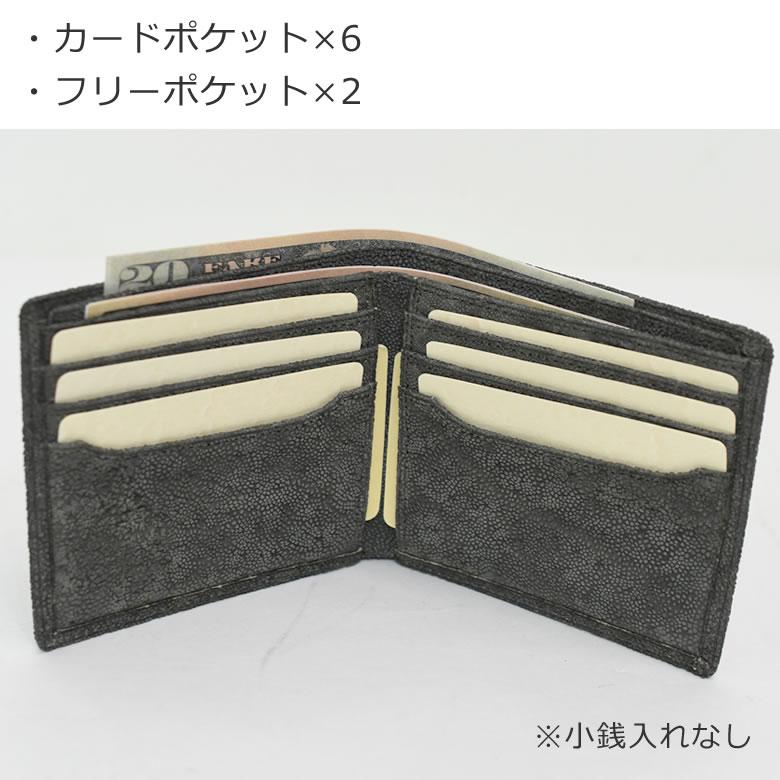 二つ折り財布 メンズ ハイブランド おすすめ 使いやすい 人気 40代  小銭入れなし 薄い 札入れ カードホルダーカードポケット8枚 象革 エレファントレザー ワシントン条約 青木鞄