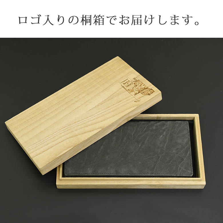財布 メンズ 長財布 ブランド 人気 レザー かっこいい おしゃれ 40代 大人 人気 日本製 小銭入れなし 贈り物 箱入り 桐箱入り 誕生日 おすすめ