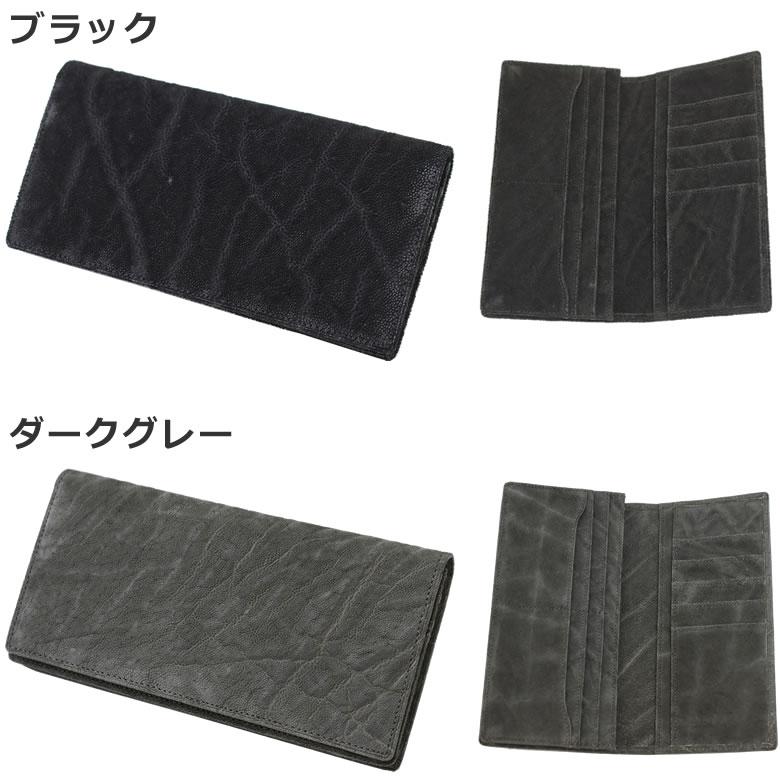 財布 メンズ 長財布 ブランド 人気 レザー かっこいい おしゃれ 40代 大人 人気 日本製 小銭入れなし 象革 エキゾチックレザー ブラック 黒 くろ クロ グレー ダークグレー
