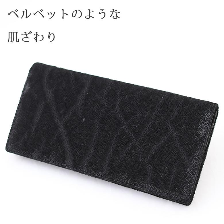 財布 メンズ 長財布 ブランド 人気 レザー かっこいい おしゃれ 40代 大人 人気 日本製 小銭入れなし 象革 エキゾチックレザー かっこいい 黒 ブラック くろ クロ