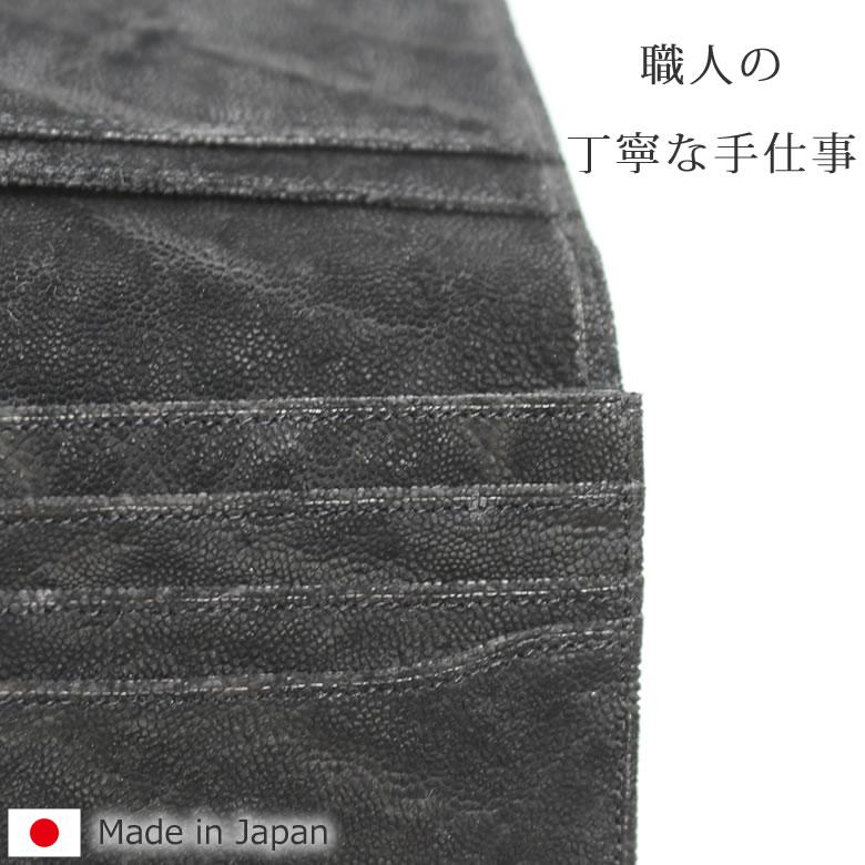 長財布 メンズ 40代 おしゃれ ハイブランド 革 50代 日本製 革財布 長持ち 素材手入れ とにかく 丈夫な革 象革 ゾウ革エレファントレザー ラガードアオキ 日本製