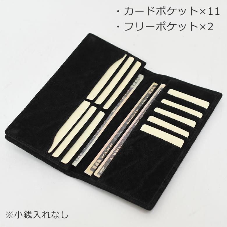 財布 メンズ 長財布 ブランド 人気 レザー かっこいい おしゃれ 40代 大人 人気 日本製 小銭入れなし 象革 エキゾチックレザー 薄い 札入れ カードホルダーカードポケット11枚 フリーポケット