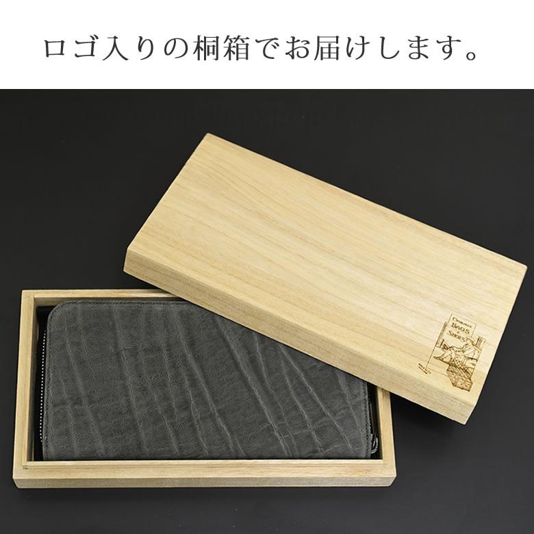 財布 メンズ 長財布 ブランド 人気 レザー かっこいい おしゃれ 40代 大人 人気 日本製 ファスナー ラウンドファスナー 贈り物 箱入り 桐箱入り 誕生日 おすすめ