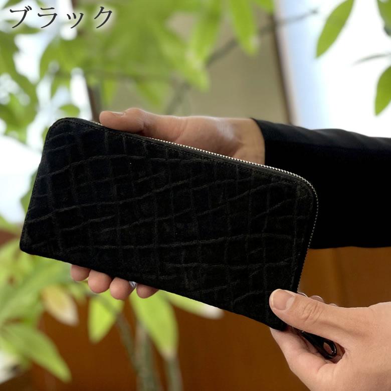 財布 メンズ 長財布 ブランド 人気 レザー かっこいい おしゃれ 40代 大人 人気 日本製 ファスナー ラウンドファスナー 象革 エキゾチックレザー ブラック 黒 くろ クロ