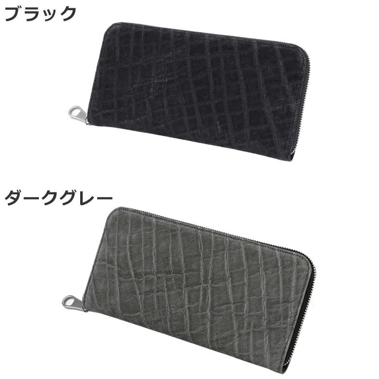 財布 メンズ 長財布 ブランド 人気 レザー かっこいい おしゃれ 40代 大人 人気 日本製 ファスナー ラウンドファスナー 象革 エキゾチックレザー ブラック 黒 くろ クロ グレー ダークグレー