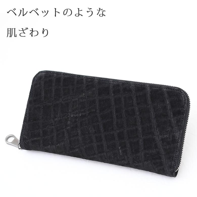 財布 メンズ 長財布 ブランド 人気 レザー かっこいい おしゃれ 40代 大人 人気 日本製 ファスナー ラウンドファスナー 象革 エキゾチックレザー かっこいい 黒 ブラック くろ クロ