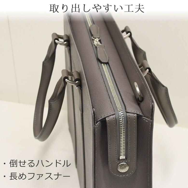 ビジネスバッグ  革 本革 メンズ おしゃれ ブランド おすすめ カジュアル かっこいい 高級 ショルダー 日本製 スタイリッシュ 自立 営業 外回り ブリーフケース A4ファイル ファスナー開閉 倒せるハンドル
