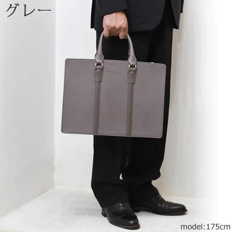 ビジネスバッグ 革 2way ショルダー レザー 革 ブリーフケース A4 日本製 国産 メンズ 高級 コスパ ブランド安い コンプレックスガーデンズ グレー
