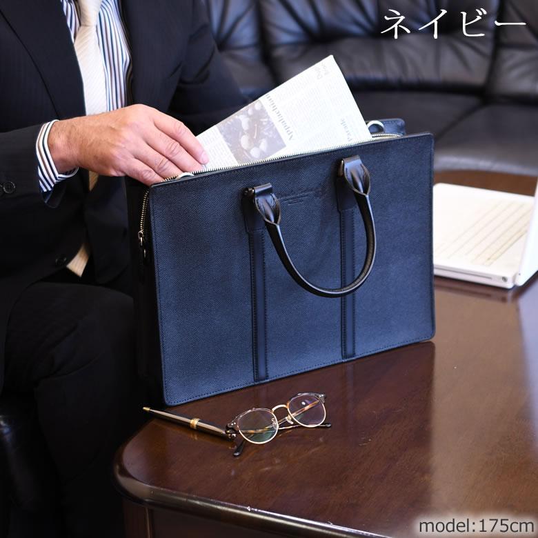 ビジネスバッグ 革 2way ショルダー レザー 革 ブリーフケース A4 日本製 国産 メンズ 高級 コスパ ブランド安い コンプレックスガーデンズ ネイビー 紺 コン