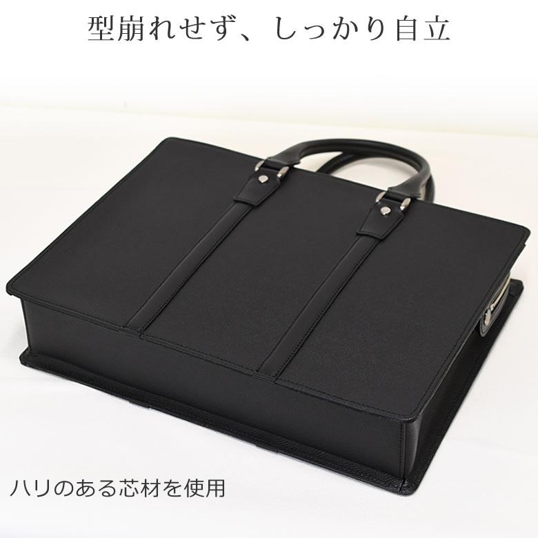 ビジネスバッグ  革 本革 メンズ おしゃれ ブランド おすすめ カジュアル かっこいい 高級 ショルダー 日本製 スタイリッシュ 自立 営業 外回り ブリーフケース