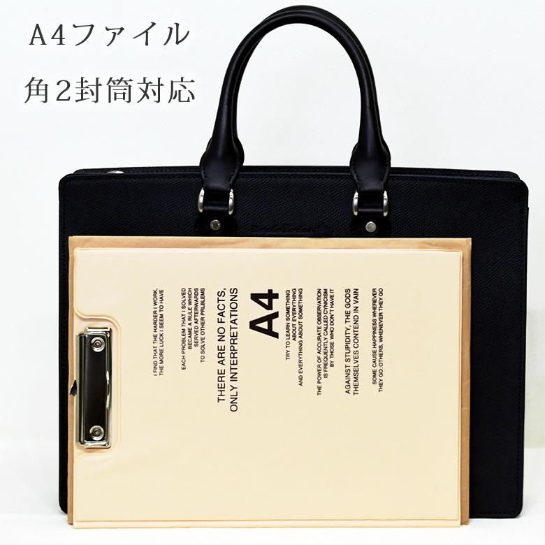 ビジネスバッグ  革 本革 メンズ おしゃれ ブランド おすすめ カジュアル かっこいい 高級 ショルダー 日本製 スタイリッシュ 自立 営業 外回り ブリーフケース A4ファイル