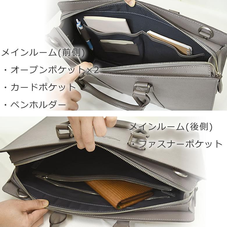 ビジネスバッグ  革 本革 メンズ おしゃれ ブランド おすすめ カジュアル かっこいい 高級 ショルダー 日本製 スタイリッシュ 自立 営業 外回り ブリーフケース A4ファイル ポケット充実 機能的