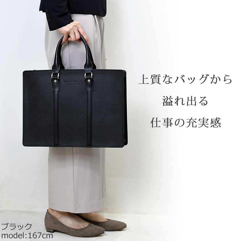 ブリーフケース 本革 革 角シボ 型押し 牛革 日本製 国産 スタイリッシュ 上質バッグ 高級 ブラック 黒 くろ クロ