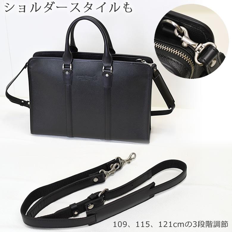ビジネスバッグ 革 2way ショルダー レザー 革 ブリーフケース A4 日本製 国産 メンズ 高級 コスパ ブランド安い コンプレックスガーデンズ
