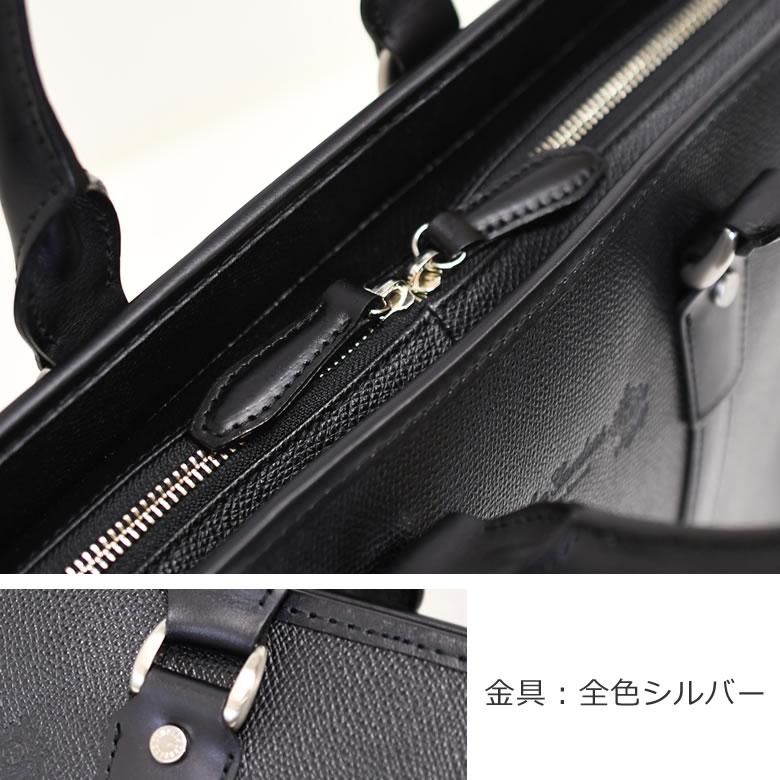 ビジネスバッグ  革 本革 メンズ おしゃれ ブランド おすすめ カジュアル かっこいい 高級 ショルダー 日本製 スタイリッシュ COMPLEX GARDENS 一生もの 国産 丈夫 青木鞄 トート ブリーフケース ネイビー シンプル 2way 薄型
