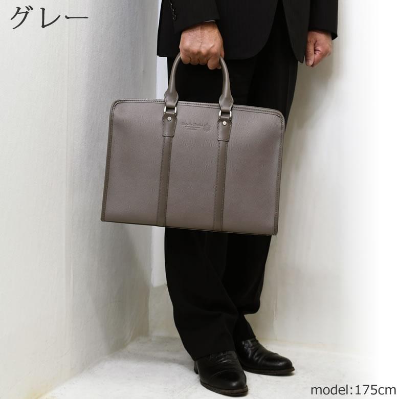 ビジネスバッグ 革 2way ショルダー レザー 革 ブリーフケース A4 日本製 国産 メンズ 高級 コスパ ブランド安い コンプレックスガーデンズ ブラック 黒 クロ