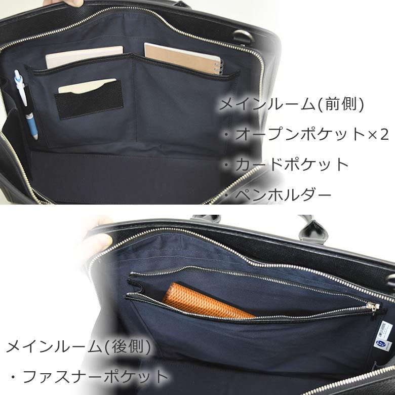 ビジネスバッグ レディース 革 ブランド 本革トートバッグ 日本製 a4 通勤バッグ 女性 ブリーフケース ショルダーバッグ a4 サイズ レザートート 2way 本革バッグ A4ファイル ポケット充実 機能的