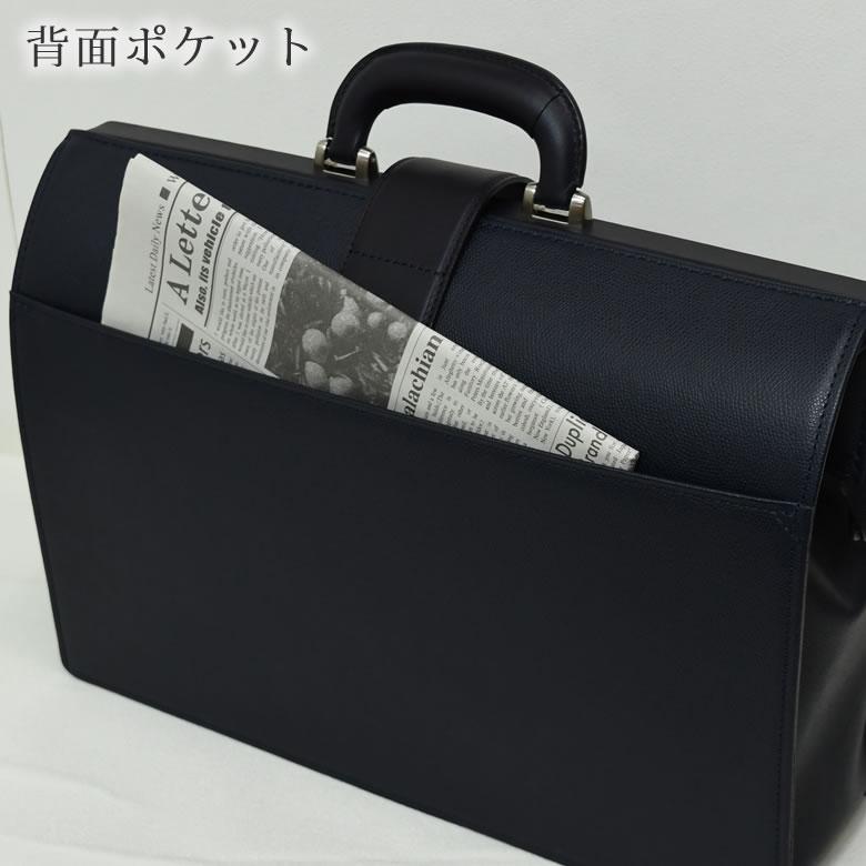 ダレスバッグ口枠バッグ ダレスバッグ ビジネスバッグ かっこいい 高級 ショルダー 日本製 スタイリッシュ 自立 営業 外回り ブリーフケース B4 背面ポケット 青木鞄 コンプレックスガーデンズ