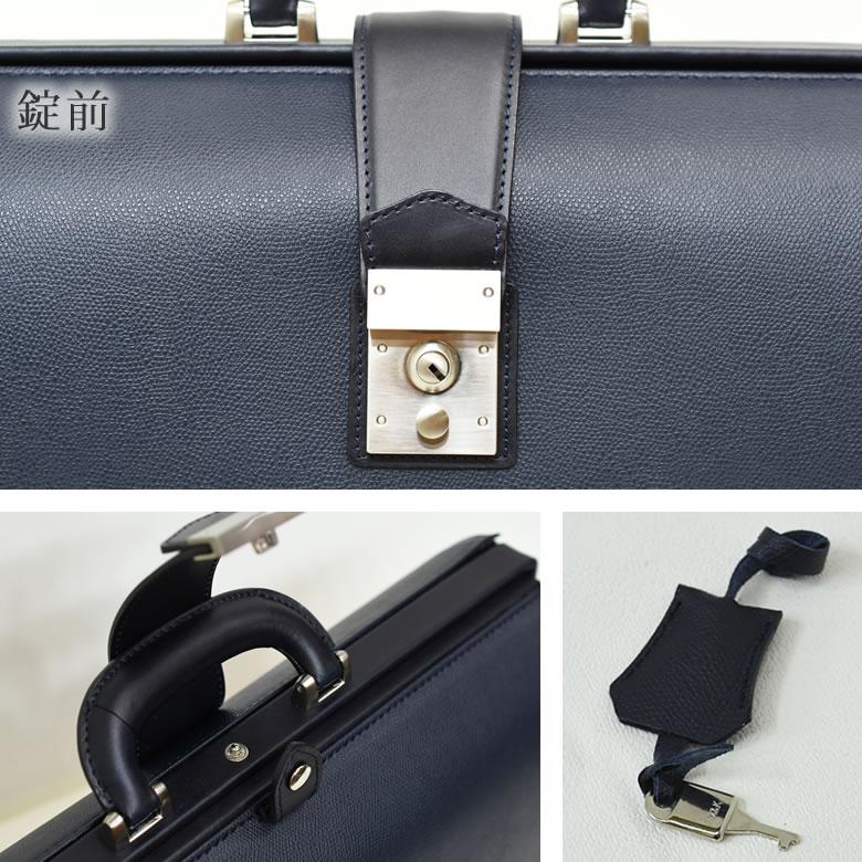ダレスバッグ口枠バッグ ダレスバッグ ビジネスバッグ かっこいい 高級 ショルダー 日本製 スタイリッシュ 自立 営業 外回り ブリーフケース B4 鍵付き キーロック 青木鞄 コンプレックスガーデンズ