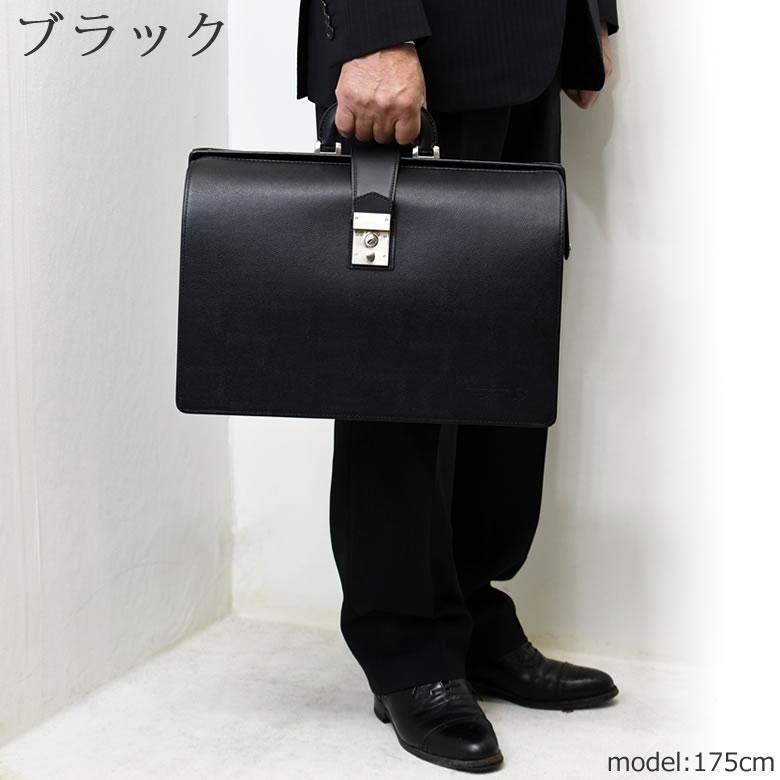ダレスバッグ口枠バッグ ダレスバッグ ビジネスバッグ かっこいい 高級 ショルダー 日本製 スタイリッシュ 自立 営業 外回り ブリーフケース B4  青木鞄 コンプレックスガーデンズ ブラック 黒 クロ