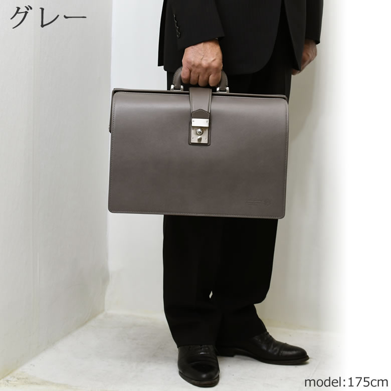 ダレスバッグ口枠バッグ ダレスバッグ ビジネスバッグ かっこいい 高級 ショルダー 日本製 スタイリッシュ 自立 営業 外回り ブリーフケース B4  青木鞄 コンプレックスガーデンズ グレー