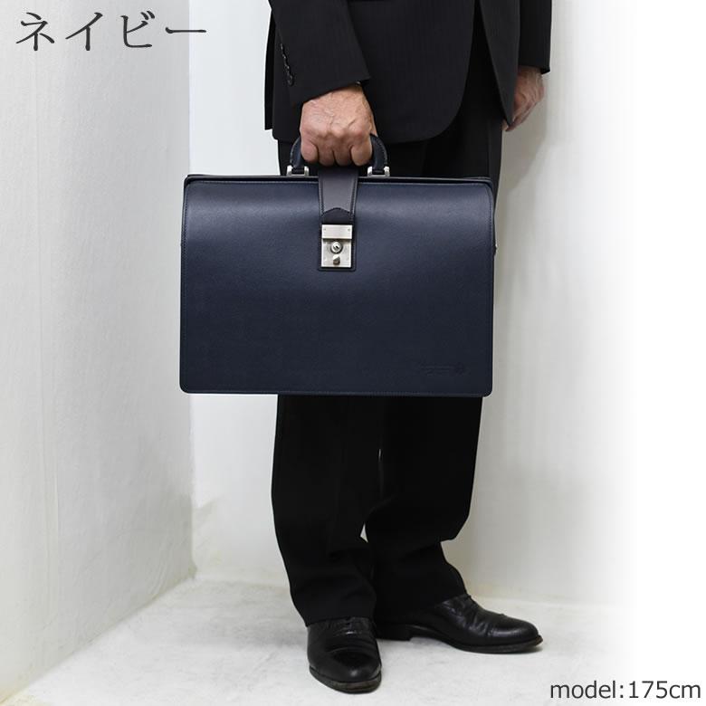 ダレスバッグ口枠バッグ ダレスバッグ ビジネスバッグ かっこいい 高級 ショルダー 日本製 スタイリッシュ 自立 営業 外回り ブリーフケース B4  青木鞄 コンプレックスガーデンズ ネイビー 紺 コン