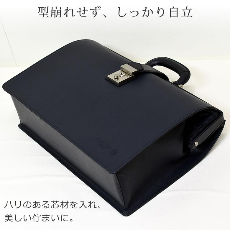 ダレスバッグ口枠バッグ ダレスバッグ ビジネスバッグ かっこいい 高級 ショルダー 日本製 スタイリッシュ 自立 営業 外回り ブリーフケース