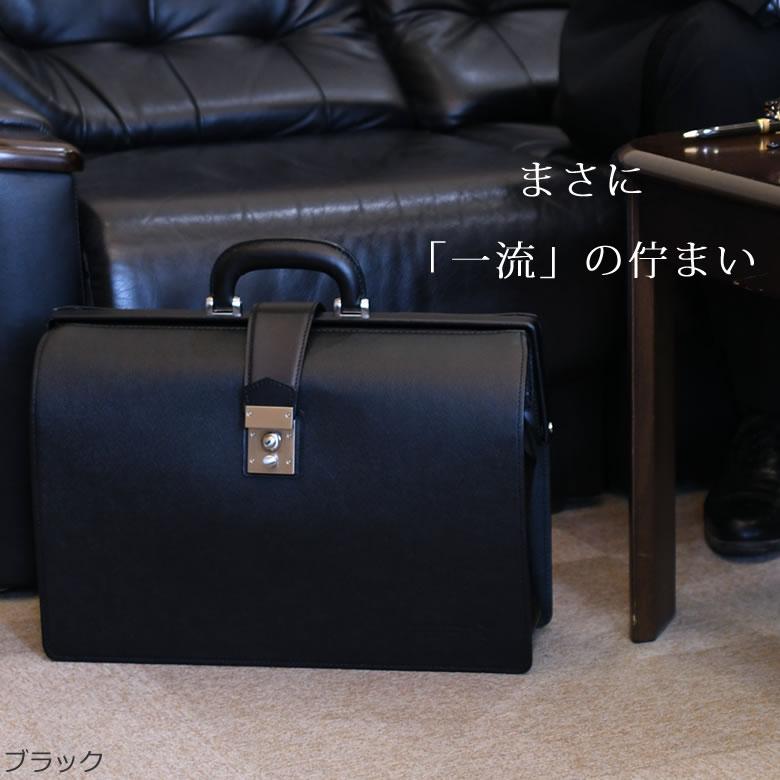 ダレスバッグ口枠バッグ ダレスバッグ ビジネスバッグ かっこいい 高級 ショルダー 日本製 スタイリッシュ 自立 営業 外回り ブリーフケース B4  青木鞄 コンプレックスガーデンズ