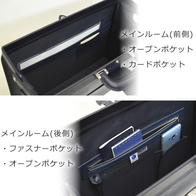 ダレスバッグ口枠バッグ ダレスバッグ ビジネスバッグ かっこいい 高級 ショルダー 日本製 スタイリッシュ 自立 営業 外回り ブリーフケース B4 口枠 青木鞄 コンプレックスガーデンズ