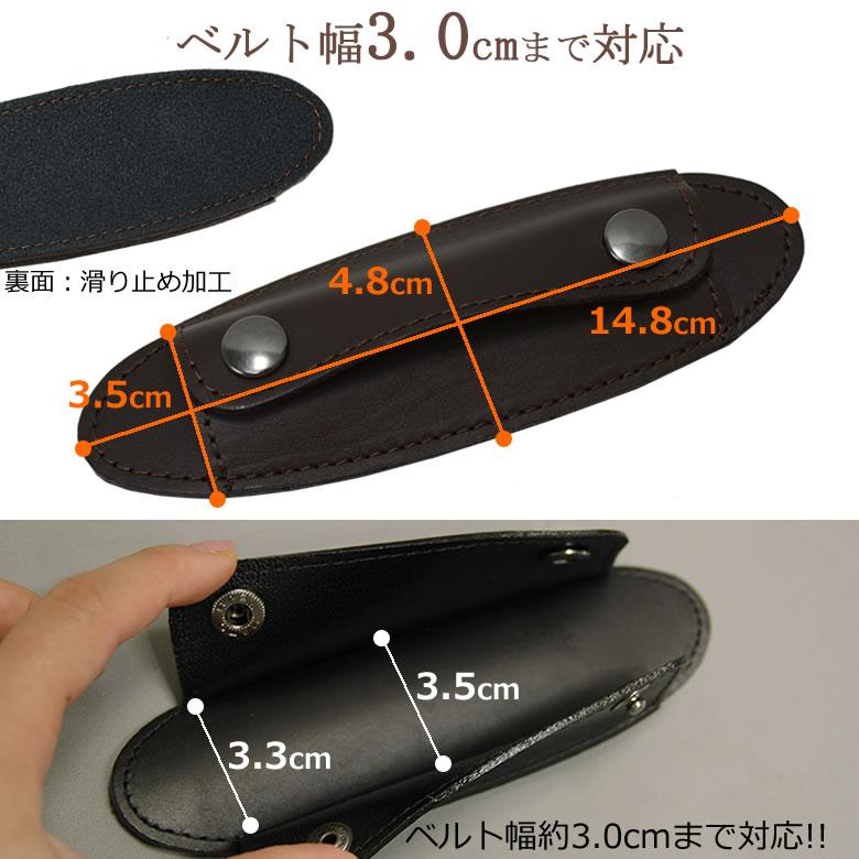 ショルダーパッド 革 レザー ずり落ち防止 滑らない アルカン arukan 日本製