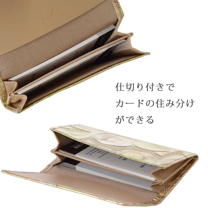 名刺入れ レディース カードケー スアルカ ン革 レザー 本革 人気 おしゃれ おすすめ 日本製