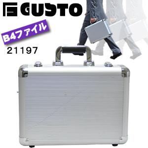 アタッシュケース ビジネス b4ファイル 2way 収納