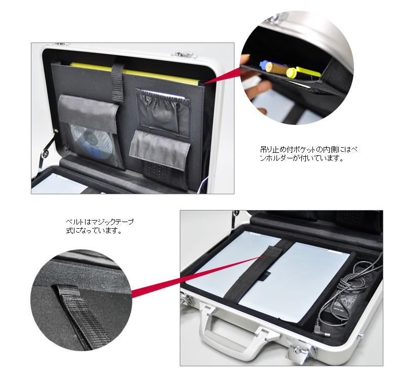 アタッシュケース pc 収納 パソコン ビジネスバッグ メンズ