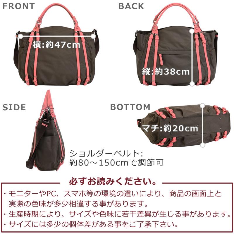 一泊旅行 旅行バッグ 大人可愛いボストンバッグ トートバッグ 大きい ボストンバッグ トートバッグ 2way おしゃれ かわいい 通勤 縦38cm 横マチ