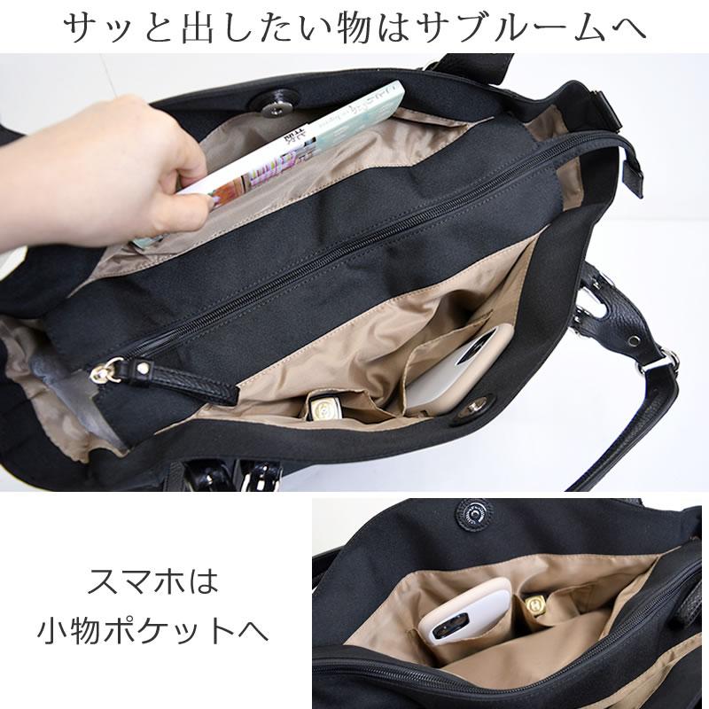 一泊旅行 旅行バッグ 大人可愛いボストンバッグ トートバッグ 大きい ボストンバッグ トートバッグ 2way おしゃれ かわいい ポケット充実 機能的