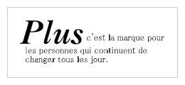 plus プリュス