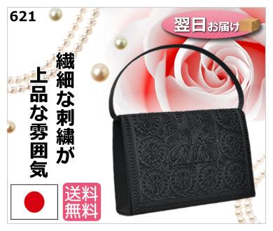 22e53078da69b 喪の席は真摯な気持ちを示す場でもあり、大人のたしなみとして正装で列席するのが礼儀です。 バッグは黒であれば良いと思いがちですが、正式には布帛がベスト!